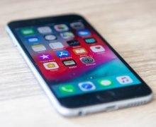 ¿Se le está acabando la pila muy rápido a tu iPhone? Apple Music podría ser el culpable