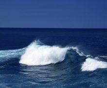 ¿Cómo se formó el agua en la Tierra?