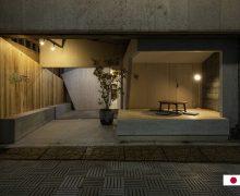 Centro Joven de Apoyo Laboral Yoridoko – Arquitectura social