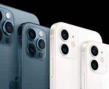 El iPhone 12 no vendrá con cargador