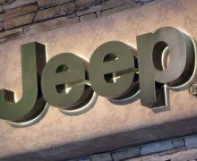 Jeep resucita el Grand Wagoner