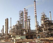 Paralizada la producción de gasolina en la refinería Cardón