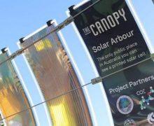 Un parque público único en el mundo, donde puedes ver células solares impresas